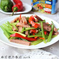 西芹炒午餐肉