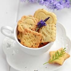 薰衣草黄油饼干