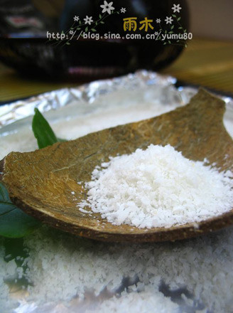 自制椰蓉的做法