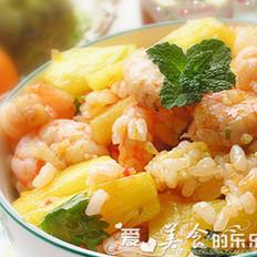 酸辣菠萝虾炒饭