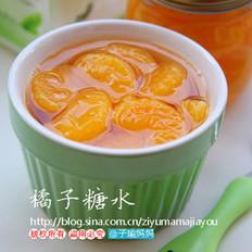 橘子糖水罐头