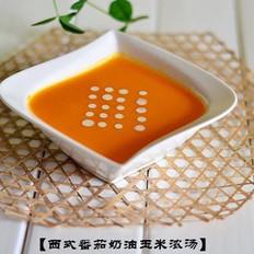 番茄奶油玉米浓汤