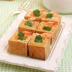 奶酪虾仁豆腐盒的做法