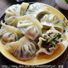 西洋菜鲜肉饺子