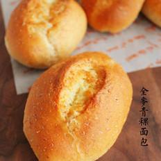 全麦青稞面包