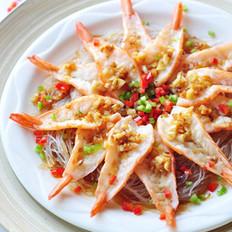 蒜茸粉丝蒸虾