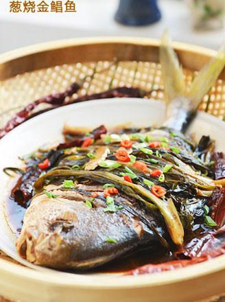 葱烧金鲳鱼的做法