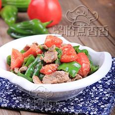 青椒番茄炒牛肉