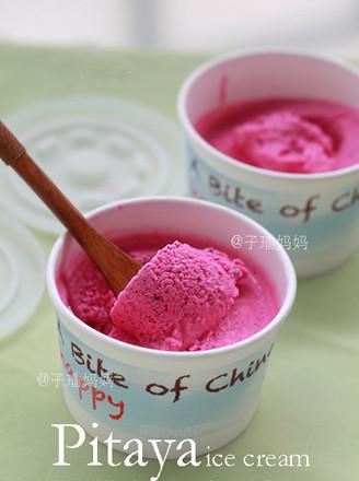 火龙果冰激凌的做法