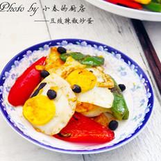豆豉辣椒炒蛋