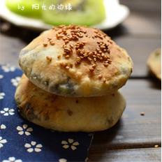 梅干菜饼的做法