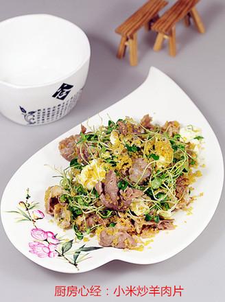 羊肉片炒小米的做法