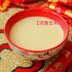 浓香玉米汤的做法