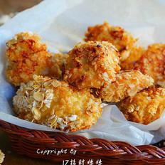 台式盐酥鸡