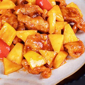 菠萝咕咾肉